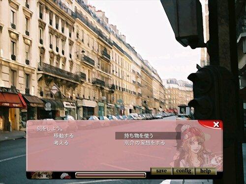 作曲家 宮屋敷朗 ~ラインの哀音 OP.3&OP.4.5~ Game Screen Shot1