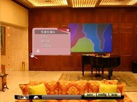 作曲家 宮屋敷朗 ~ラインの哀音 OP.3&OP.4.5~ Game Screen Shot5