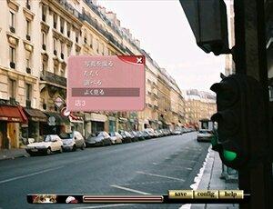 作曲家 宮屋敷朗 ~ラインの哀音 OP.3&OP.4.5~ Game Screen Shot