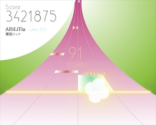 BEATRANS体験版-type A- Game Screen Shots