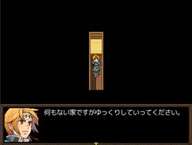 ロード・オブ・ウハウハ~ヲカンの野望~TE Game Screen Shot3