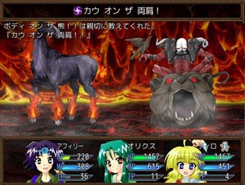 ロード・オブ・ウハウハ~ヲカンの野望~TE Game Screen Shot5