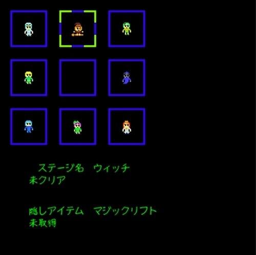 魔法少女は5度目の旅に出る Game Screen Shot2