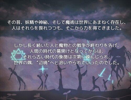 白の雪と古の魔女 Game Screen Shot2