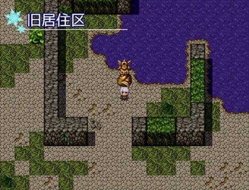 白の雪と古の魔女 Game Screen Shot3