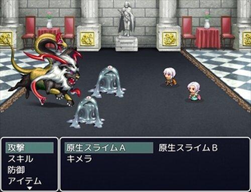 白の雪と古の魔女 Game Screen Shot4