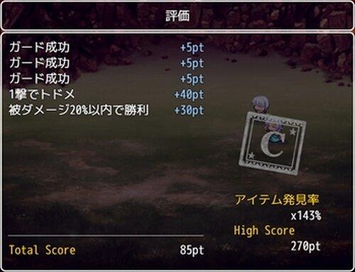 白の雪と古の魔女 Game Screen Shot5