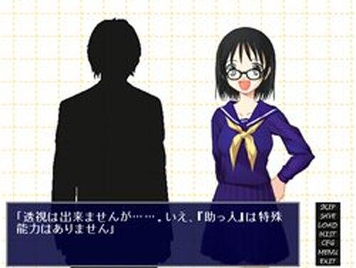 神経衰弱 with 助っ人権兵衛 Game Screen Shots