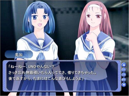 学校七不思議~高校生の花子さん~ Game Screen Shot