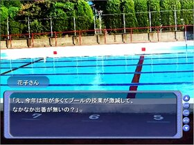 学校七不思議~高校生の花子さん~ Game Screen Shot2