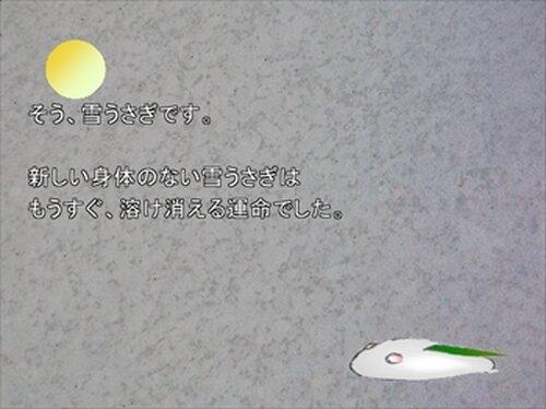雪うさぎの涙 Game Screen Shot2