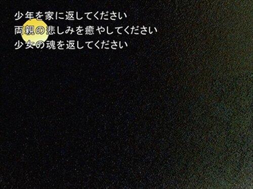 雪うさぎの涙 Game Screen Shot3