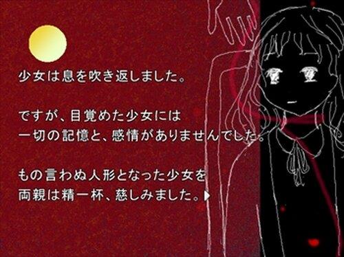 雪うさぎの涙 Game Screen Shot4