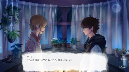 戯曲の雪 第一幕~無限の従者~ Game Screen Shot1