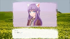 戯曲の雪 第一幕~無限の従者~ Game Screen Shot3
