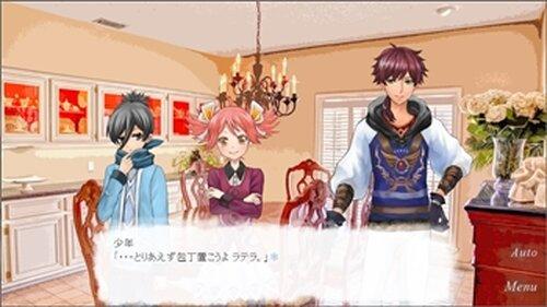 戯曲の雪 第一幕~無限の従者~ Game Screen Shot4