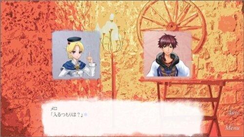 戯曲の雪 第一幕~無限の従者~ Game Screen Shot5
