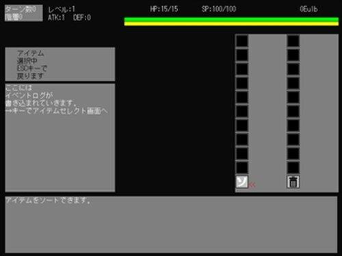 Eulb(開発中)0.07 Game Screen Shot4