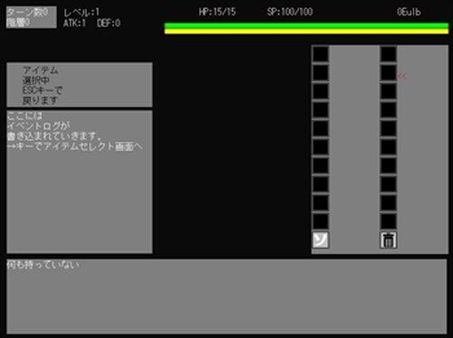 Eulb(開発中)0.07 Game Screen Shot5