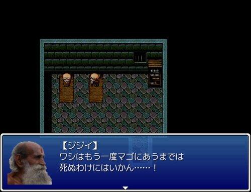 特別養護老人ホーム 太陽の家(体験版) Game Screen Shot1