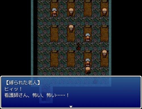 特別養護老人ホーム 太陽の家(体験版) Game Screen Shot3