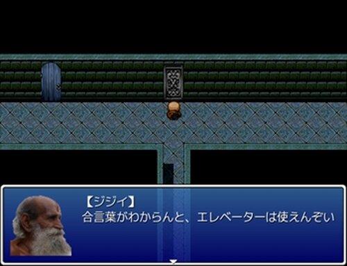 特別養護老人ホーム 太陽の家(体験版) Game Screen Shot4