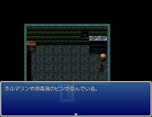 特別養護老人ホーム 太陽の家(体験版) Game Screen Shots