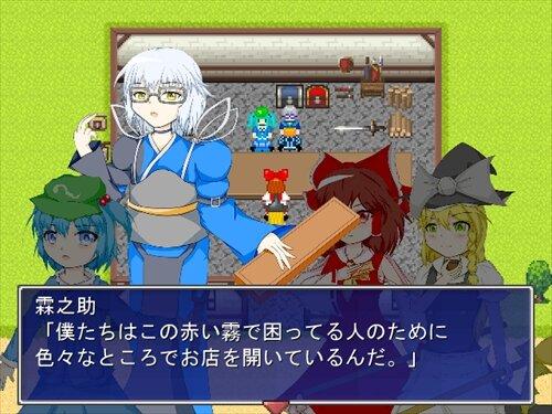 東方紅白事変 ReAct Game Screen Shot1