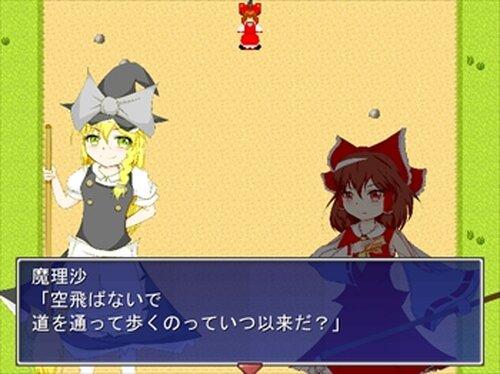 東方紅白事変 ReAct Game Screen Shot3
