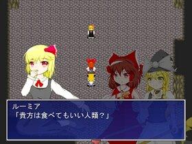 東方紅白事変 ReAct Game Screen Shot4