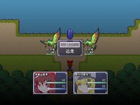 東方紅白事変 ReAct Game Screen Shot5