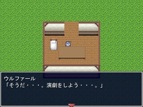 死亡遊戯~Death Penalty~ Game Screen Shot2