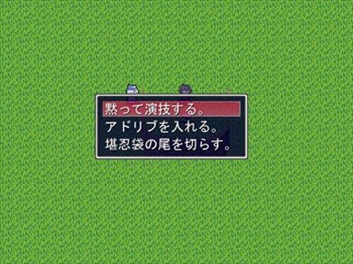 死亡遊戯~Death Penalty~ Game Screen Shot3
