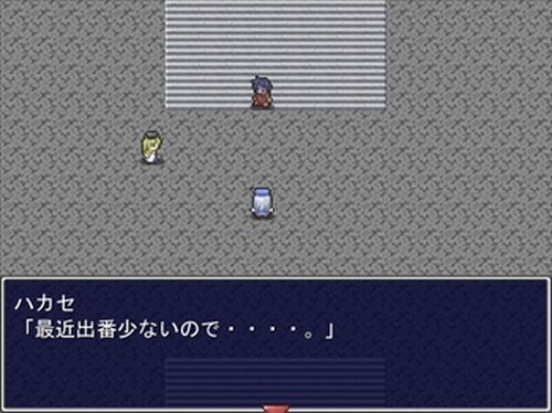 死亡遊戯~Death Penalty~ Game Screen Shot4