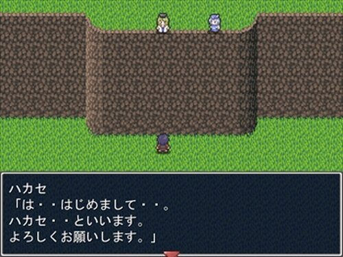 死亡遊戯~Death Penalty~ Game Screen Shot5