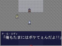 死亡遊戯~Death Penalty~