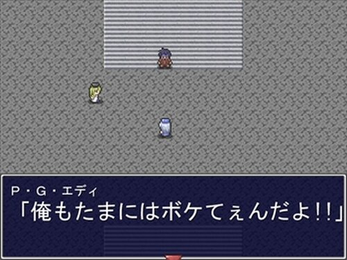死亡遊戯~Death Penalty~ Game Screen Shots