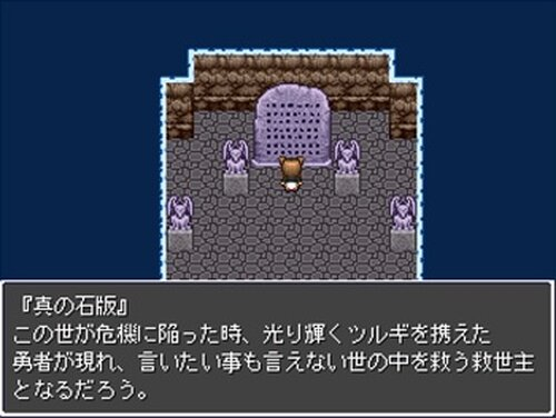 まやゲー Game Screen Shot3