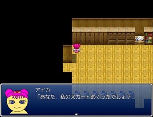 最低のクソゲー8 Game Screen Shots