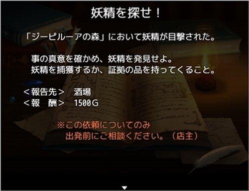 ニナと鍵守の勇者~疾風の忍者と魔物使い~ Game Screen Shot2