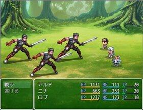 ニナと鍵守の勇者~疾風の忍者と魔物使い~ Game Screen Shot3
