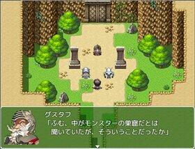 ニナと鍵守の勇者~疾風の忍者と魔物使い~ Game Screen Shot4