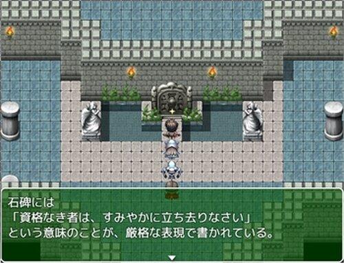 ニナと鍵守の勇者~疾風の忍者と魔物使い~ Game Screen Shot5