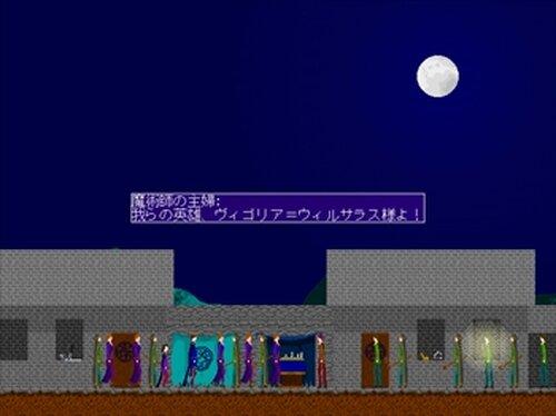 アゴールの日記 Game Screen Shot2