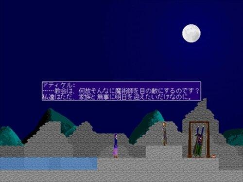 アゴールの日記 Game Screen Shot3
