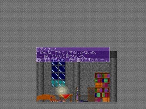 アゴールの日記 Game Screen Shot4