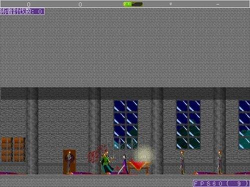 アゴールの日記 Game Screen Shot5