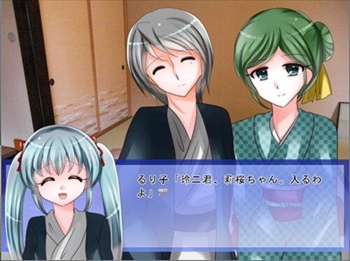 今も昔も恋している True happiness Game Screen Shot2