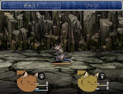 キウキウセカイ(原始編) Game Screen Shot2