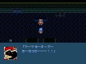 チキンマイノリティー Game Screen Shot3